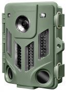 BRESSER 120° Observation Camera