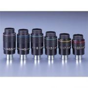 "Vixen LVW Eyepiece 22mm (1.25"")"