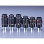 "Vixen LVW Eyepiece 3.5mm (1.25"")"
