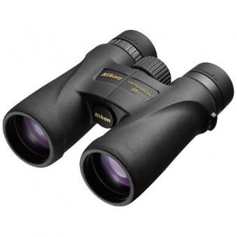 Nikon Monarch 5 12x42 Binoculars