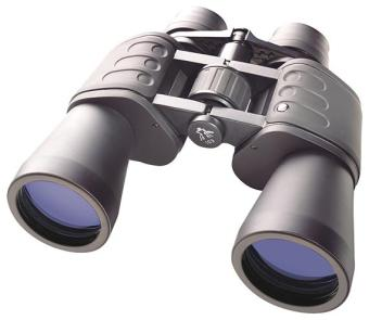 Bresser Hunter 8-24x50 Zoom Binoculars
